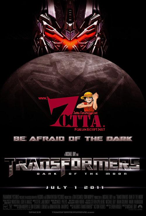 """حصرى : سلسلة أفلام Transformers """"ميديافاير"""" 314"""