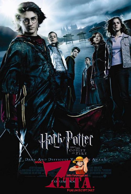 """حصرى : سلسلة أفلام Harry Potter """"ميديافاير"""" 410"""