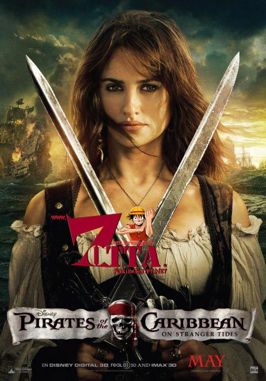 """حصرى : سلسلة أفلام Pirates of the caribbean """"ميديافاير"""" 411"""