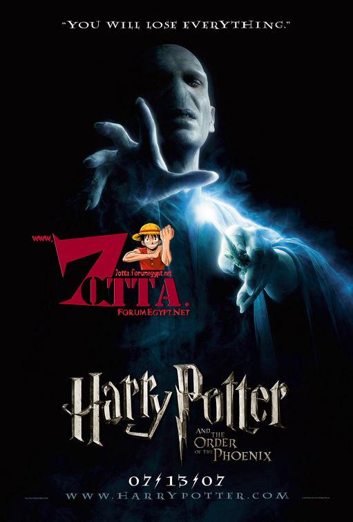 """حصرى : سلسلة أفلام Harry Potter """"ميديافاير"""" 510"""
