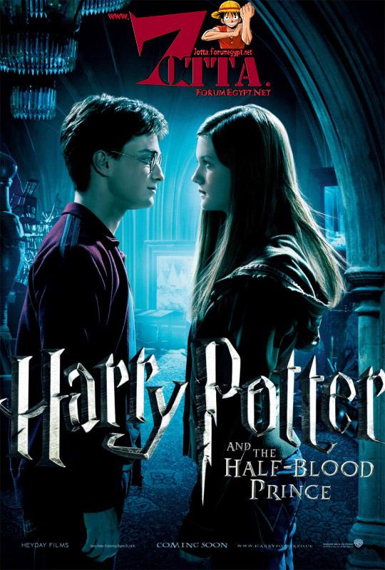 """حصرى : سلسلة أفلام Harry Potter """"ميديافاير"""" 610"""