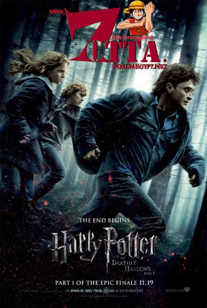 """حصرى : سلسلة أفلام Harry Potter """"ميديافاير"""" 710"""