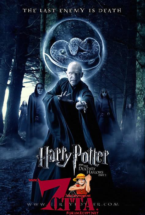 """حصرى : سلسلة أفلام Harry Potter """"ميديافاير"""" 810"""