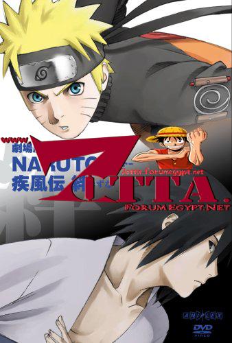 """حصرى جدا : جميع حلقات ناروتو + شيبودن + الأفلام + الأوفا + المانجا """"متجدد"""" """"ميديافاير""""  Naruto11"""