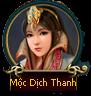 Mộc Dịch Thanh