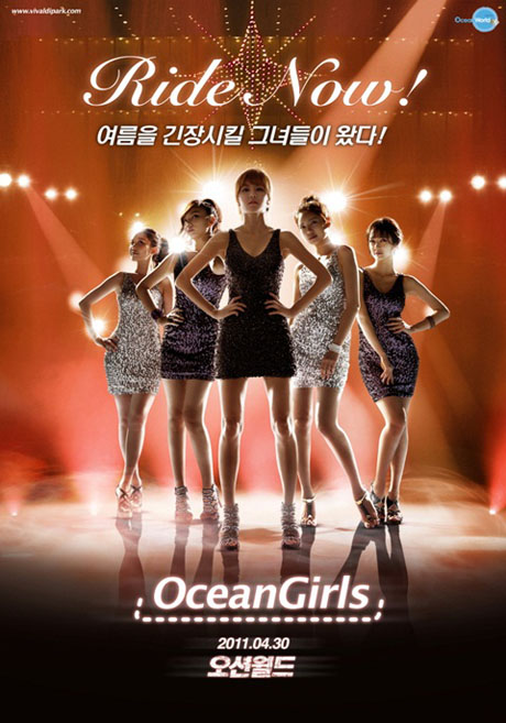 Ocean Girls 20110410