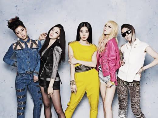 Brave Girls ( new girl group ) 20834410