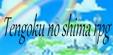 Partenariat [tengoku no shima rpg] 90gvte21