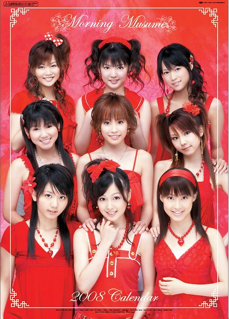 Morning Musume Mod_ar11