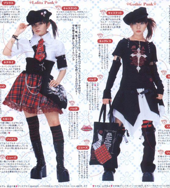 punk lolita Punk-l10