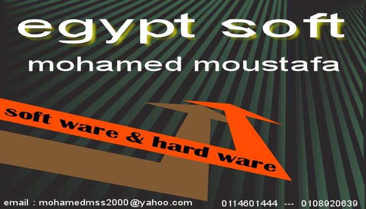egypt soft 2000