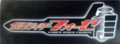 Kamen Rider Fourze Fourze11