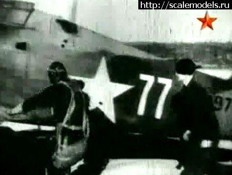 Ma série de HURRICANE Lend-Lease (URSS) 1/72 - On en est à 10!!  - Page 9 12975212