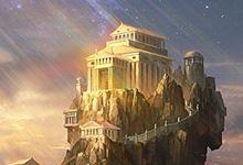 Palais des dieux