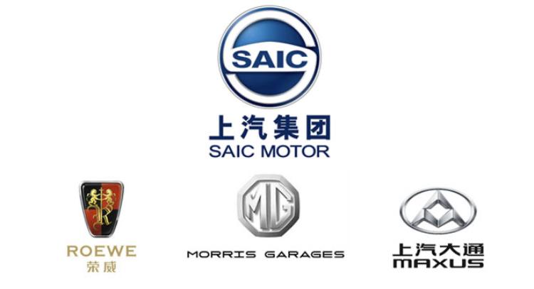 [Actualité] Groupe SAIC 00285410
