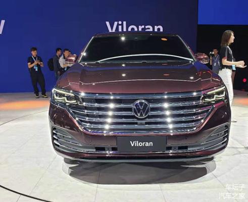 2020 - [Volkswagen] Viloran (Sharan III) - Page 4 0095f910