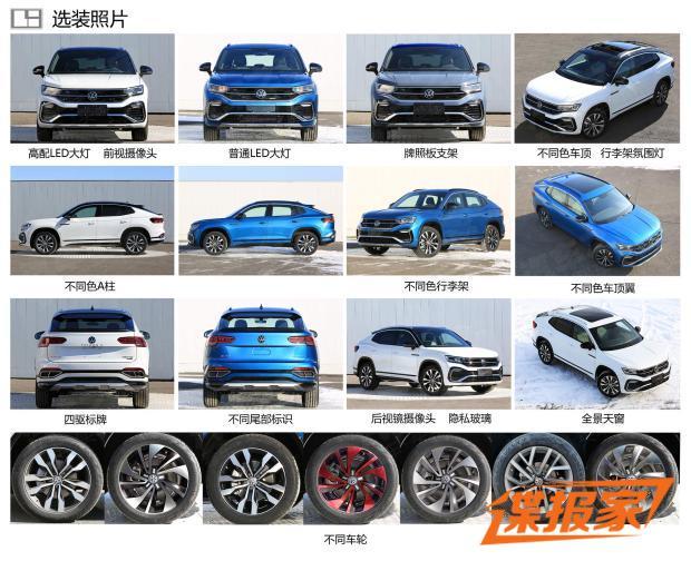 2018 - [Volkswagen] Tayron 01a7a510