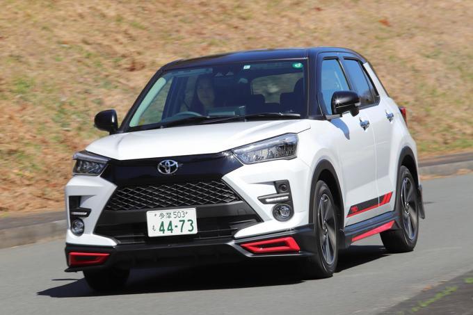 2019 - [Toyota] Raize - Page 2 01b15e10