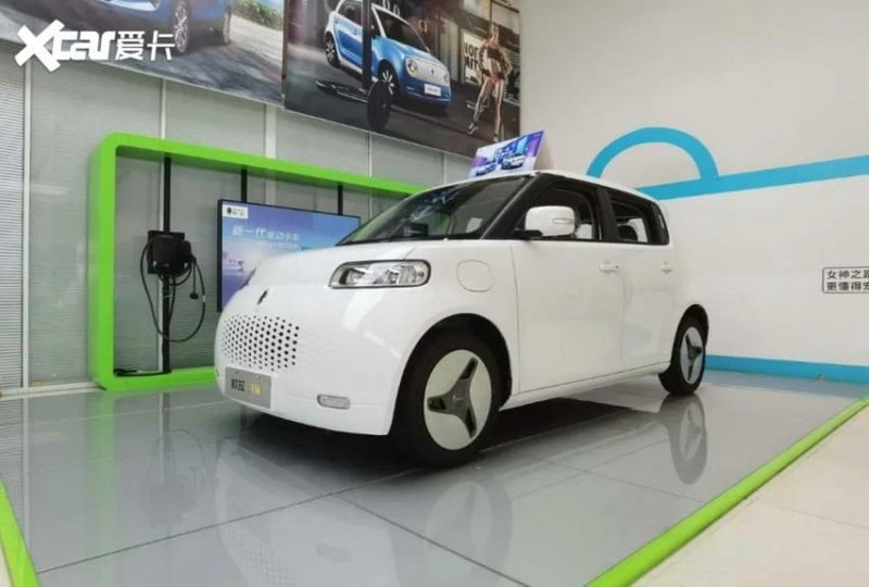 [Actualité] Groupe Great Wall Motors - Page 4 01f82b10