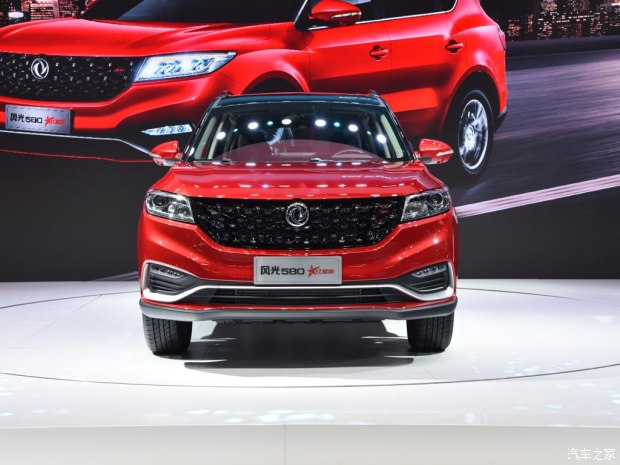 [Actualité] Groupe Dongfeng - Page 2 021b5e10