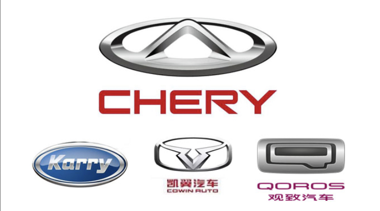 [Actualité] Groupe Chery  07537910