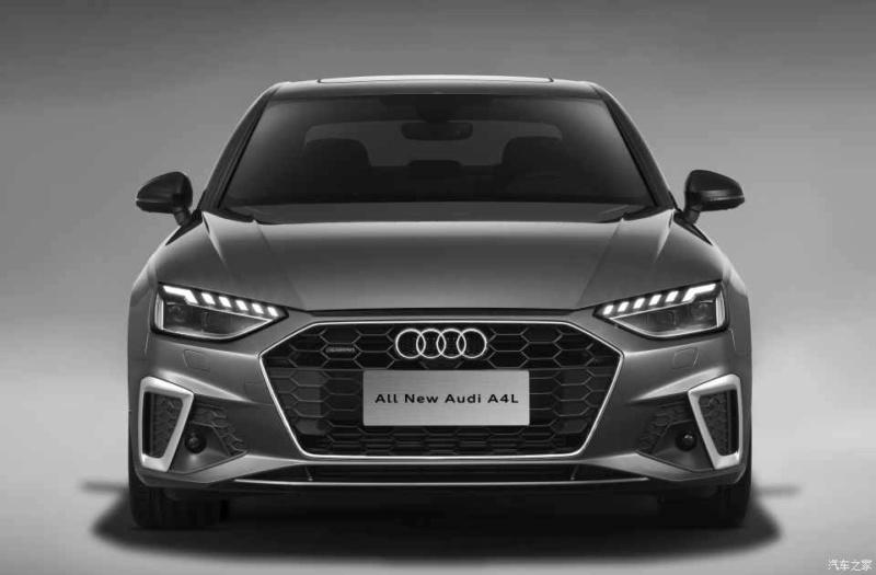 2018 - [Audi] A4 restylée  - Page 6 0a7d5710