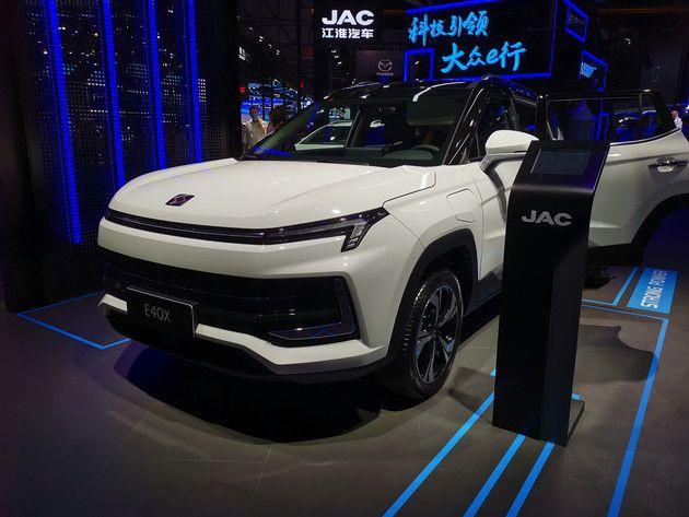 [Actualité] Groupe JAC Motors 0ad52610