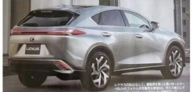 2021 - [Lexus] NX II 0c787110