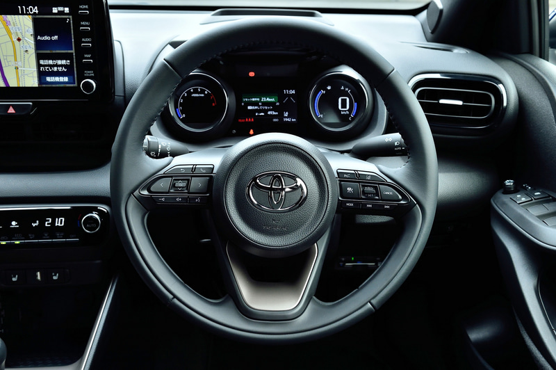 2020 - [Toyota] Yaris - Page 10 0e6d8110