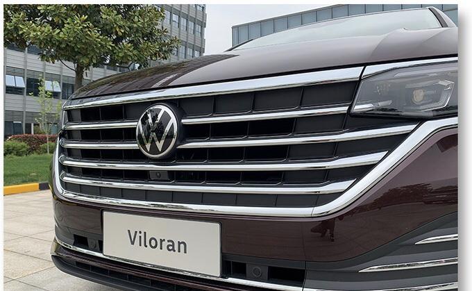 2020 - [Volkswagen] Viloran (Sharan III) - Page 4 0f9dc610