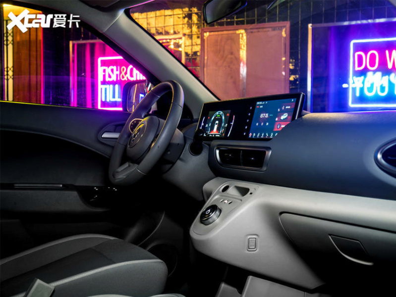 [Actualité] Groupe Great Wall Motors - Page 4 1202db10