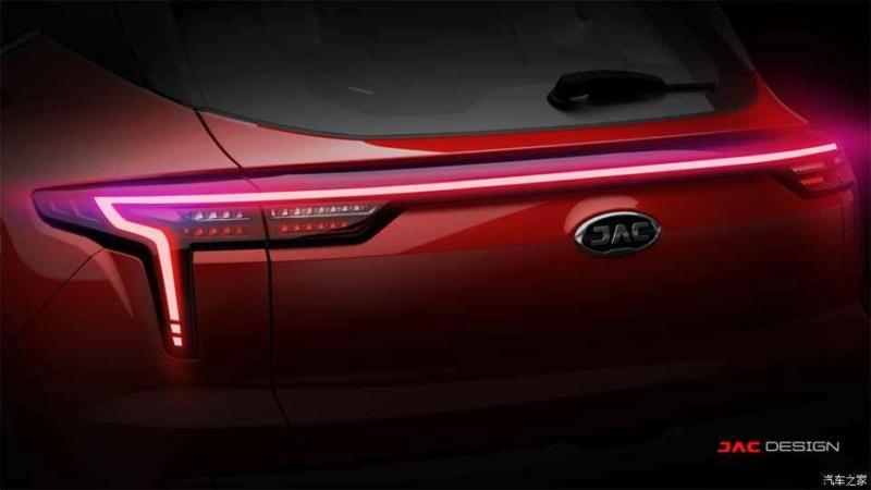 [Actualité] Groupe JAC Motors 13b86110