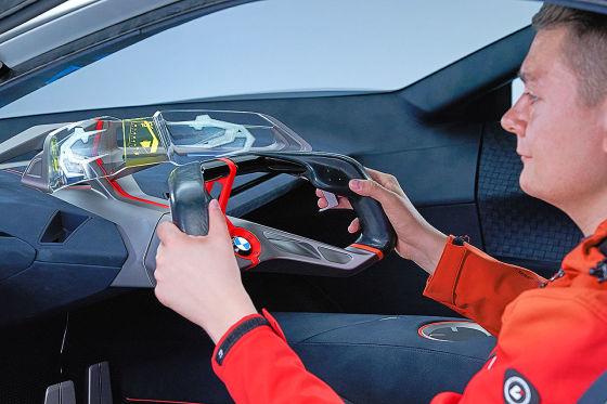 2019 - [BMW] Vision M Next Concept  15747d10