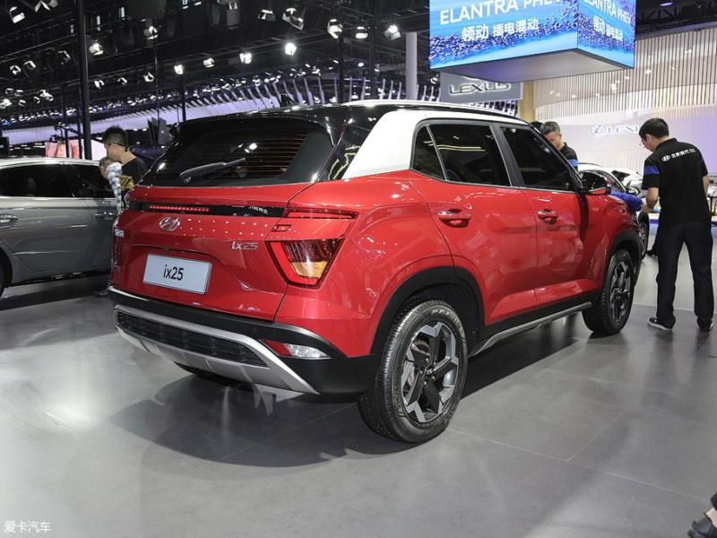 2020 - [Hyundai] Creta II/ IX25  15d49810