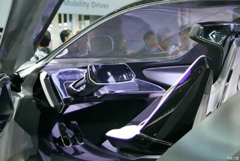 2019 - [Kia] Futuron Concept 1a154910