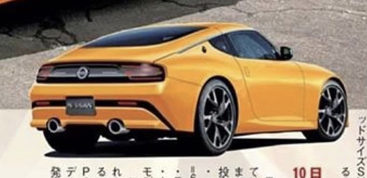 2018 - [Nissan] 370Z II - Page 3 1dbbba10