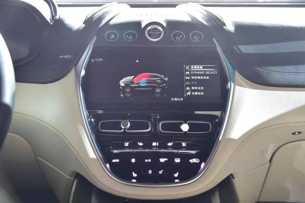 2019 - [Aston Martin] DBX - Page 5 1dc45110