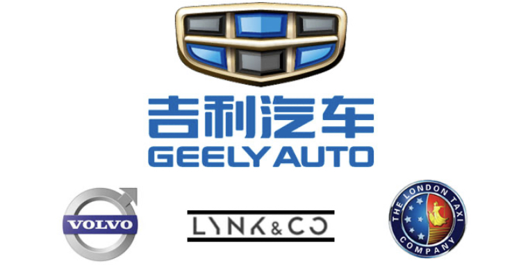 [Actualité] Groupe Geely 21075810