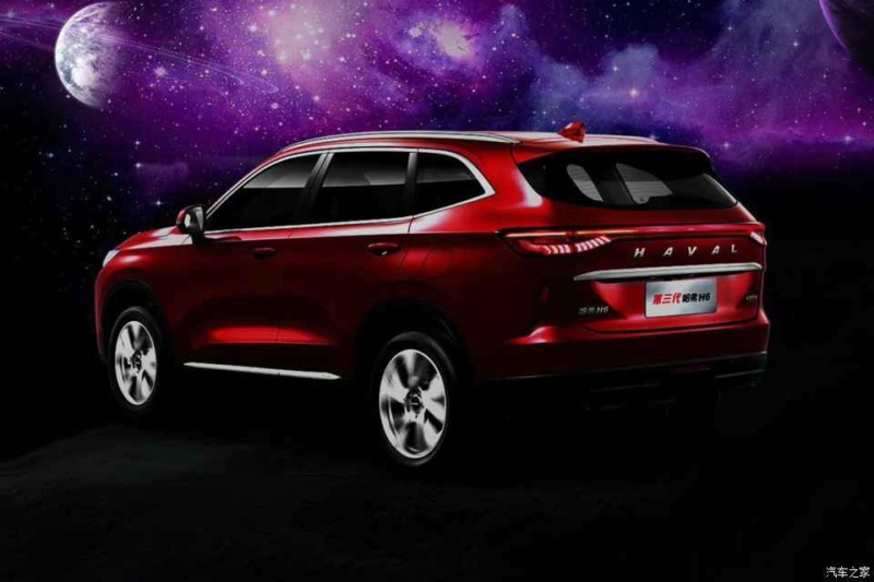 [Actualité] Groupe Great Wall Motors - Page 2 257f0e10