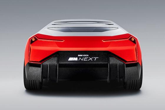 2019 - [BMW] Vision M Next Concept  29ea6410
