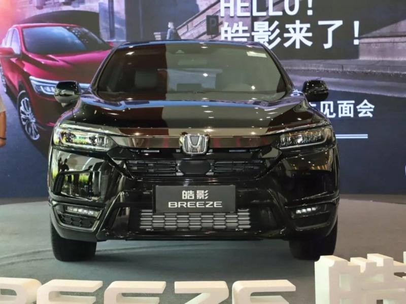 2017 - [Honda] CRV - Page 3 2ab22a10