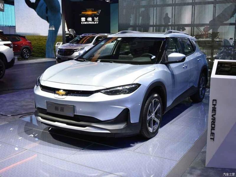 2020 - [Chevrolet] Menlo 2bd3cf10