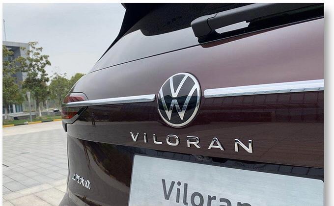 2020 - [Volkswagen] Viloran (Sharan III) - Page 4 2c357a10