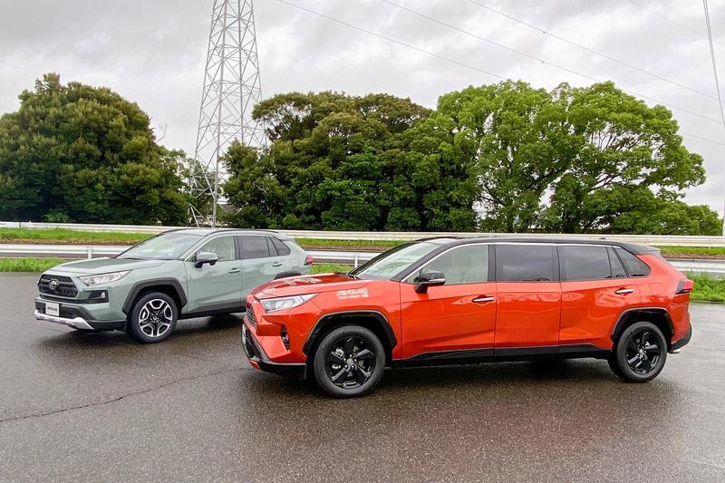 2019 - [Toyota] RAV 4 V - Page 4 2cecb810