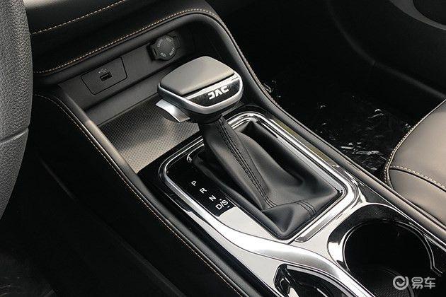 [Actualité] Groupe JAC Motors 2eb78d10