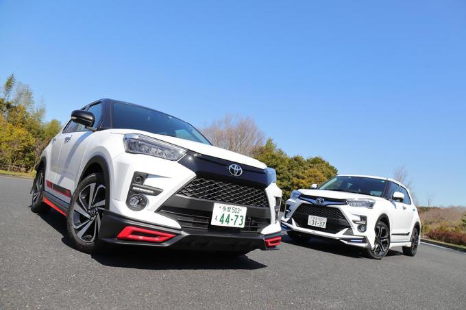 2019 - [Toyota] Raize - Page 2 2ff45310