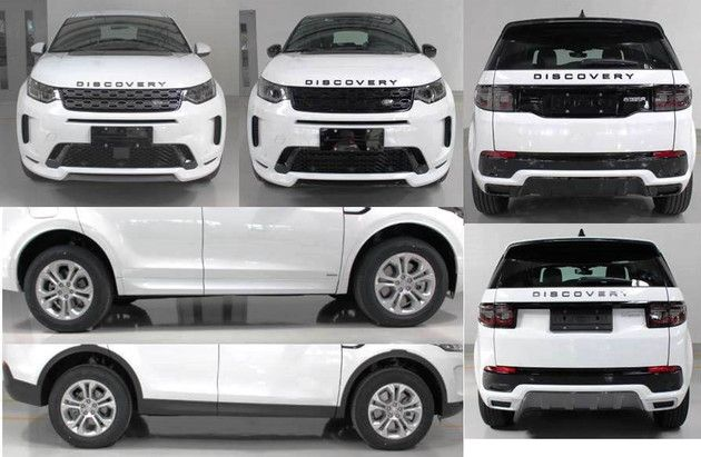 2014 - [Land Rover] Discovery Sport [L550] - Page 13 30b09110