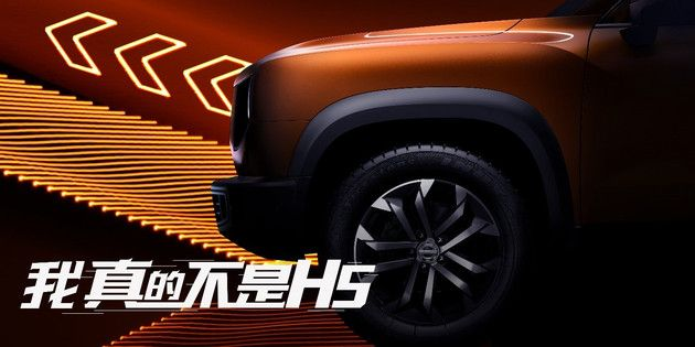 [Actualité] Groupe Great Wall Motors 32974310