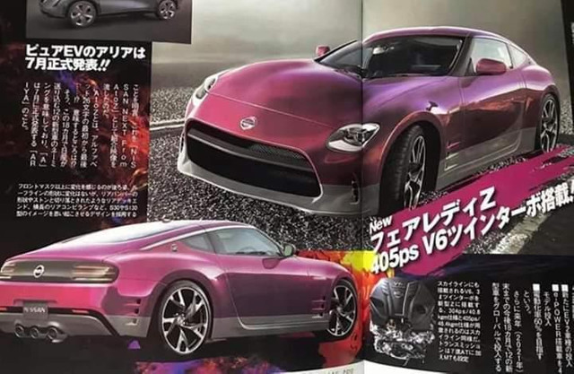 2018 - [Nissan] 370Z II - Page 3 33804210