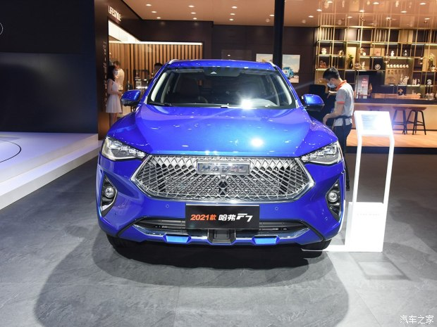 [Actualité] Groupe Great Wall Motors - Page 4 35573010